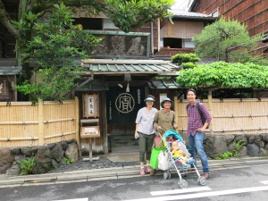 The family outside Honke Okinawa