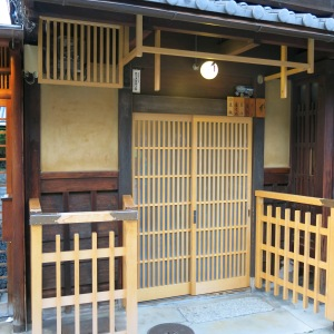 The wooden tablets by the door indicates how many Maiko live in this Geisha house